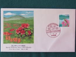Japan 1992 FDC Cover - Fukuoka Prefecture - Bird And Flowers - 1989-... Empereur Akihito (Ere Heisei)