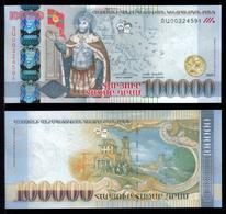 ARMENIA 100000 100.000 DRAM BANKNOTE 2009 ABSOLUTELY UNC VERY RARE - Arménie