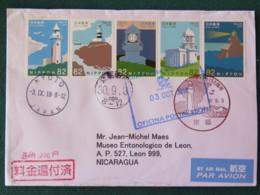 Japan 2018 FDC Cover To Nicaragua - Lighthouses - 1989-... Emperor Akihito (Heisei Era)