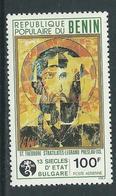 Bénin PA  N° 300 X 1300è Ann. De L' Etat Bulgare Trace De Charnière Sinon TB - Bénin – Dahomey (1960-...)
