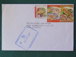 Malaysia 2017 Cover To Nicaragua - Fruits - Food - Malaysia (1964-...)