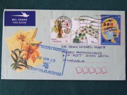 Malaysia 2017 Cover To Nicaragua - Flowers - Tree - Head Education - Malaysia (1964-...)