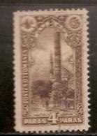 TURQUIE    N°   178   OBLITERE - 1858-1921 Empire Ottoman