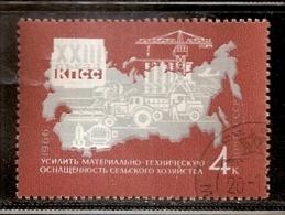 U.R.S.S.        N°   3150   OBLITERE - 1923-1991 URSS