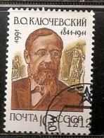 U.R.S.S.        N°   5914  OBLITERE - 1923-1991 URSS