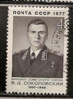U.R.S.S.        N°   4373  OBLITERE - 1923-1991 URSS