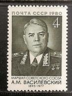 U.R.S.S.        N°   4738  OBLITERE - 1923-1991 URSS