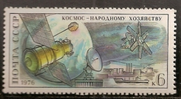 U.R.S.S.        N°   4241  OBLITERE - 1923-1991 URSS
