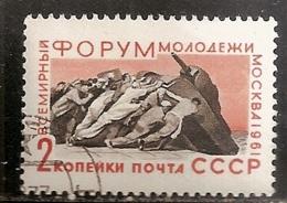 U.R.S.S.        N°   2437  OBLITERE - 1923-1991 URSS