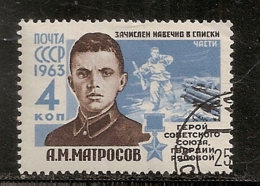 U.R.S.S.        N°   2638  OBLITERE - 1923-1991 URSS