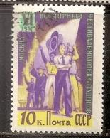 U.R.S.S.        N°   1929  OBLITERE - 1923-1991 URSS