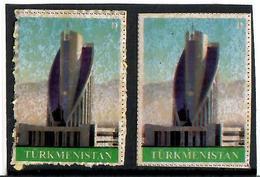 Turkmenistan. 2009 Definitives. Architecture. 2v: D  Self/adh + Imperf, Self/adh   Michel # 262 A+B - Turkménistan