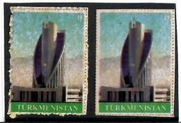 Turkmenistan. 2009 Definitives. Architecture. 2v: D  Self/adh + Imperf, Self/adh   Michel # 262 A+B - Turkmenistán