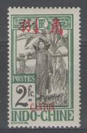 CANTON:  N°64 *       - Cote 59€ - - Canton (1901-1922)