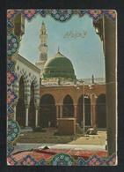 Saudi Arabia Old Picture Postcard Holy Prophet's Mosque Medina Madina Islamic View Card - Arabie Saoudite
