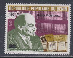 Bénin Timbre Pour Colis Postaux N° 1 XX Lénine Sans  Charnière , TB - Bénin – Dahomey (1960-...)