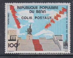 Bénin Timbre Pour Colis Postaux N° 2 XX Monument De La Place Des Martyrs Sans  Charnière , TB - Bénin – Dahomey (1960-...)