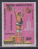 Bénin Timbre Pour Colis Postaux N° 3 XX Jeux Olympiques Sans  Charnière , TB - Bénin – Dahomey (1960-...)