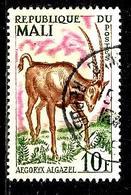 MALI 73° 10f Vert, Ocre Et Lilas Animaux Argoryx Algazel  (10% De La Cote + 015) - Mali (1959-...)