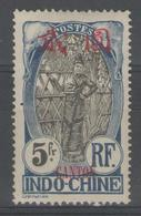 CANTON:  N°65 *       - Cote 83€ - - Canton (1901-1922)