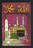 Saudi Arabia Picture Postcard Holy Mosque Ka'aba Mecca & Medina Madina Islamic View Card - Arabie Saoudite