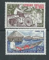 Bénin Taxe N°  51 / 52 X La Poste Rurale.  Les 2 Valeurs Trace De Charnière Sinon TB - Bénin – Dahomey (1960-...)