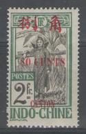 CANTON:  N°81 *       - Cote 21€ - - Canton (1901-1922)