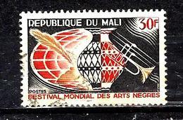 MALI 85° 30f Brun-noir, Rouge Et Orange Festival Mondial Des Arts Nègres à Dakar (10% De La Cote + 015) - Mali (1959-...)