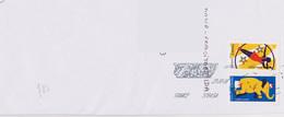Toshiba 37845A Code Datamatrix En Haut à Gauche Code ROC En Bas Du 23-10-18 En Italique - Marcophilie (Lettres)
