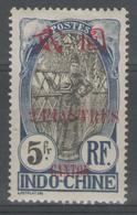 CANTON:  N°82 *       - Cote 18€ - - Canton (1901-1922)
