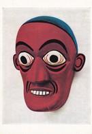 Postcard Ceylon Sri Lanka Painted Wooden Mask Worn By Devil Dancers [ British Museum ] My Ref  B23252 - Sri Lanka (Ceylon)