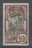 CANTON:  N°83 *       - Cote 18€ - - Canton (1901-1922)