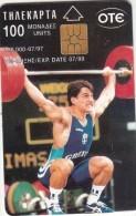 GREECE - Atlanta 1996 Olympics, P.Dimas(gold), 07/97, Used - Greece