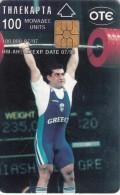 GREECE - Atlanta 1996 Olympics, A.Kahiasvilis(gold), 07/97, Used - Greece