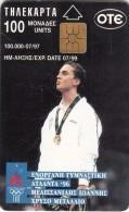 GREECE - Atlanta 1996 Olympics, I.Melissanidis(gold), 07/97, Used - Greece