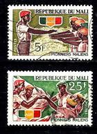 MALI 96/97° Pionniers Maliens (10% De La Cote + 015) - Mali (1959-...)