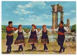 GREECE/GRECE - RODI/RHODES/RHODOS - DANCERS FROM EMBONA / COSTUMES / FOLKLORE - Grecia