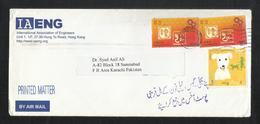 Hong Kong China Slogan Postmark Air Mail Postal Used Cover Hong Kong To Pakistan  Dog Animal - Other