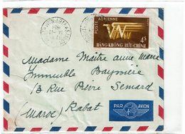 LBR26 - VIET NAM LETTRE AVION AVEC CONTENU SAIGON / RABAT 14/12/1954 ARCHIVE ANNE MARIE MAÎTRE - Viêt-Nam