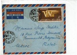 LBR26 - VIET NAM LETTRE AVION AVEC CONTENU HA-NOI / RABAT 16/12/1953 ARCHIVE SERGE MAÎTRE - Viêt-Nam