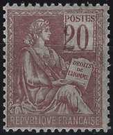 FRANCE Mouchon 1900 N°113d** Chiffre Décalé Sortant Du Cadre, Fraicheur Postale Superbe Signé Baudot & Calves - 1900-02 Mouchon