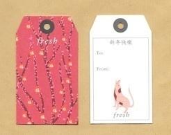 Carte Promo Perfume Card FRESH Petit Modèle * NOUVEL AN CHINOIS CHINESE NEW YEAR 2018 * R/V - Cartes Parfumées