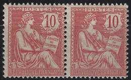 FRANCE Mouchon 1900 N°124**  En Paire Fraicheur Postale, Très Frais - 1900-02 Mouchon