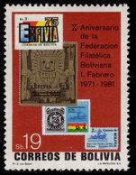 Bolivia 1982 Bolivian Philatelic Federation Unmounted Mint. - Bolivia