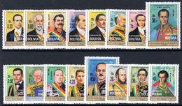 Bolivia 1975 Republic Anniversary Unmounted Mint. - Bolivia