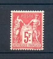 YVERT 216_EXPO_PHILATELIQUE_PARIS_NEUF MNH** DEPART : 28,00 EUROS - France