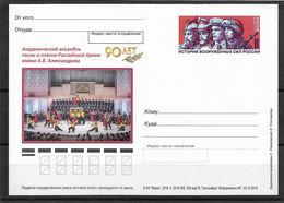 Russia 2018 Post Card History Of Russian Military,Alexandrov Ensemble,XF MNH** - Militaria