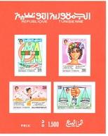 1988 Tunisie Neuf Sans Charniere Mnh ** LOW START PRICE - Tunisia