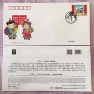 CHINA 2017-2  New Year Greeting Stamp Series No 3 FDC - Chinese New Year