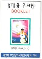 1997 South Korea Booklet Mnh ** 10 Euros LOW START PRICE Olympics Olympia - Corée Du Sud